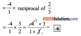 KSEEB Solutions for Class 7 Maths Chapter 9 Rational Numbers Ex 9.2 43