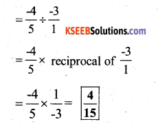 KSEEB Solutions for Class 7 Maths Chapter 9 Rational Numbers Ex 9.2 47