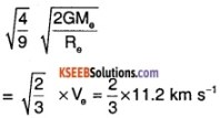 1st PUC Physics Question Bank Chapter 8 Gravitation img 23