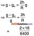 1st PUC Physics Question Bank Chapter 8 Gravitation img 32