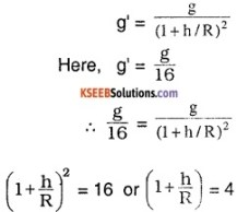 1st PUC Physics Question Bank Chapter 8 Gravitation img 39