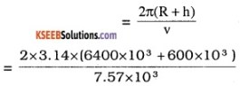 1st PUC Physics Question Bank Chapter 8 Gravitation img 40