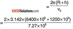 1st PUC Physics Question Bank Chapter 8 Gravitation img 48