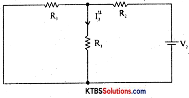 1st PUC Electronics Previous Year Question Paper March 2015 (South) 20