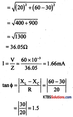 1st PUC Electronics Previous Year Question Paper March 2016 (North) 5